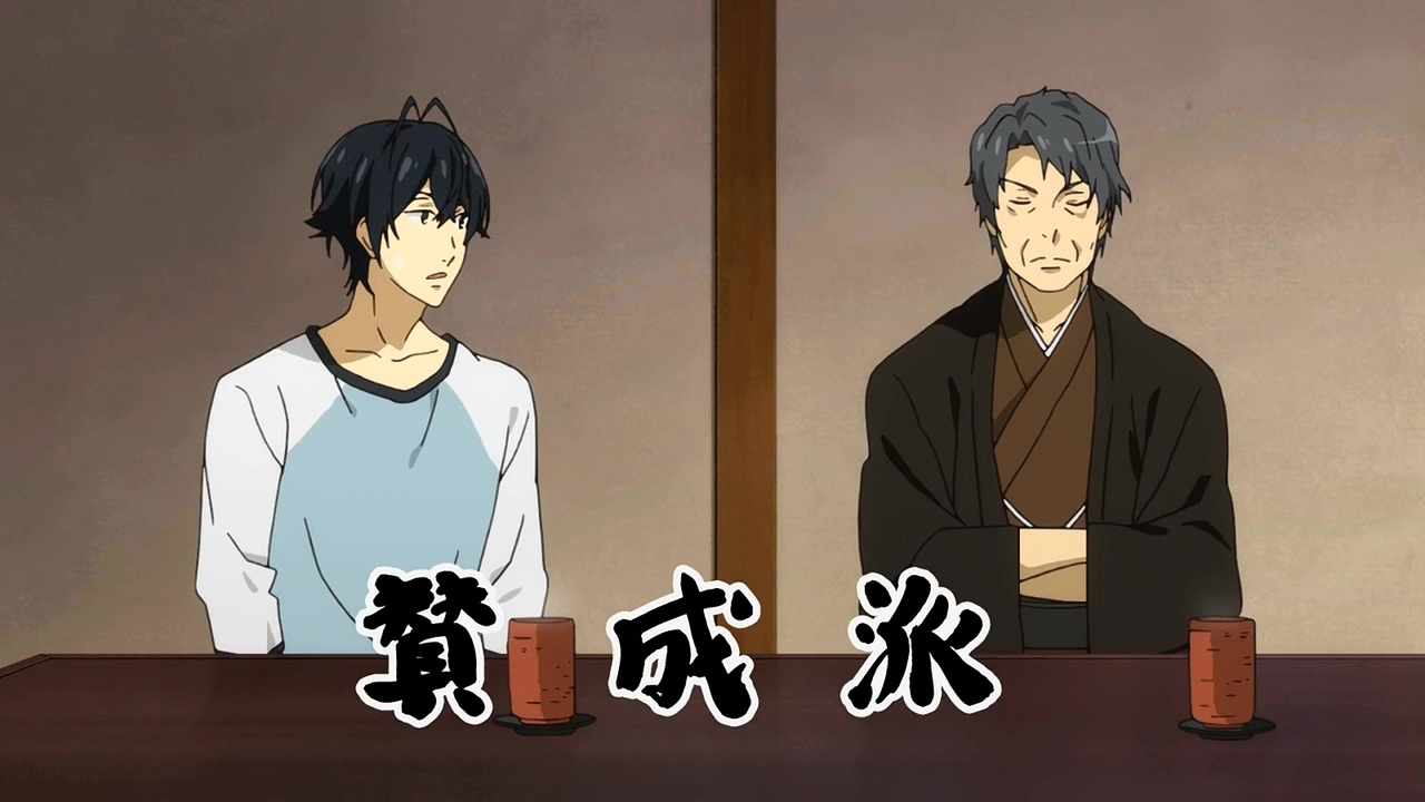 [Leopard-Raws] Barakamon - 12 END (NTV 1280x720 x264 AAC).mp4_20140929_212932.515.jpg