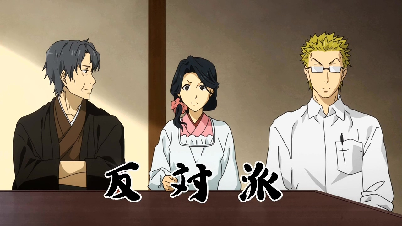 [Leopard-Raws] Barakamon - 12 END (NTV 1280x720 x264 AAC).mp4_20140929_212751.625.jpg
