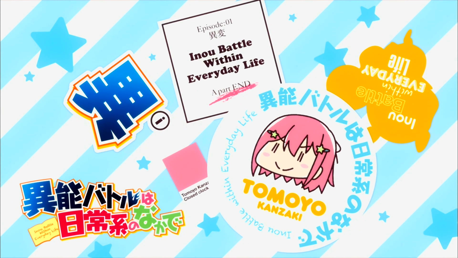 [HorribleSubs] Inou Battle wa Nichijou-kei no Naka de - 01 [1080p].mkv_20141016_234714.718.jpg